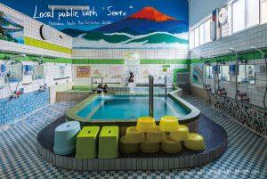 "200707Local public bath ""Sento""TOTEM POLE 案内"